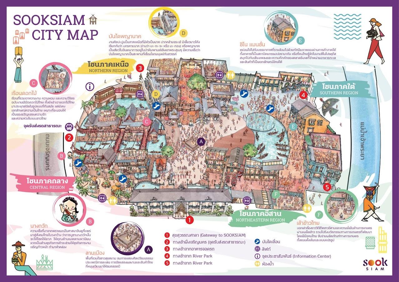 SOOKSIAM 地図。SOOKSIAM 公式サイトより引用