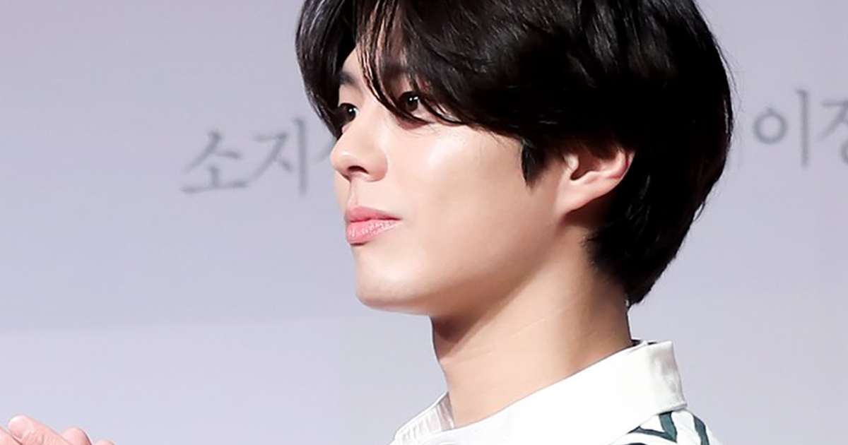 People Are Saying Park Bo Gum's New Hairstyle Is Way Too Long