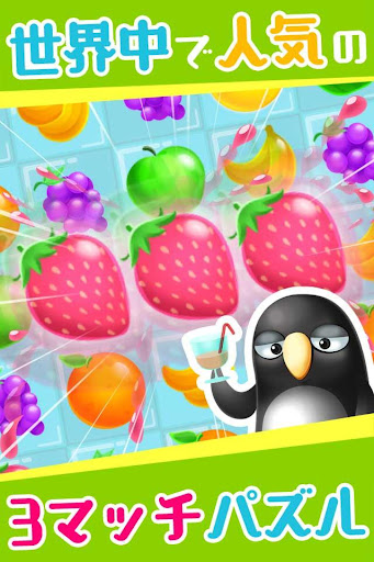 JUICY POPuff01u2013 A Match 3 Puzzle Game 1.0.0 Windows u7528 1