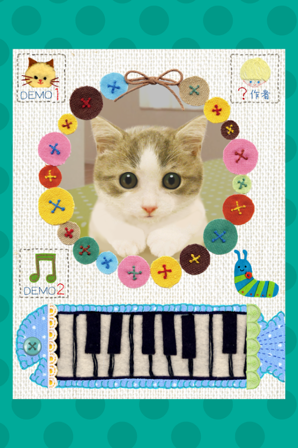 Feline Synth- screenshot