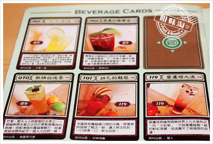 攝飲動漫主題餐廳菜單3