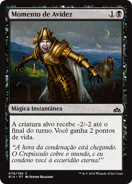 https://media.wizards.com/2017/rix/pt_QjOR2e58pQ.png