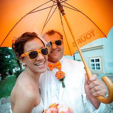 Wedding photographer Sergey Sekurov (Sekurov). Photo of 17.06.2016