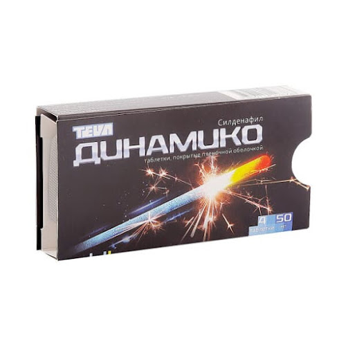 Динамико таб.п/о 50мг №4