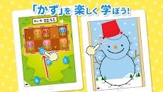 ワオっち!ランド 幼児向け知育ゲームが遊び放題の子供向け無料アプリのおすすめ画像3