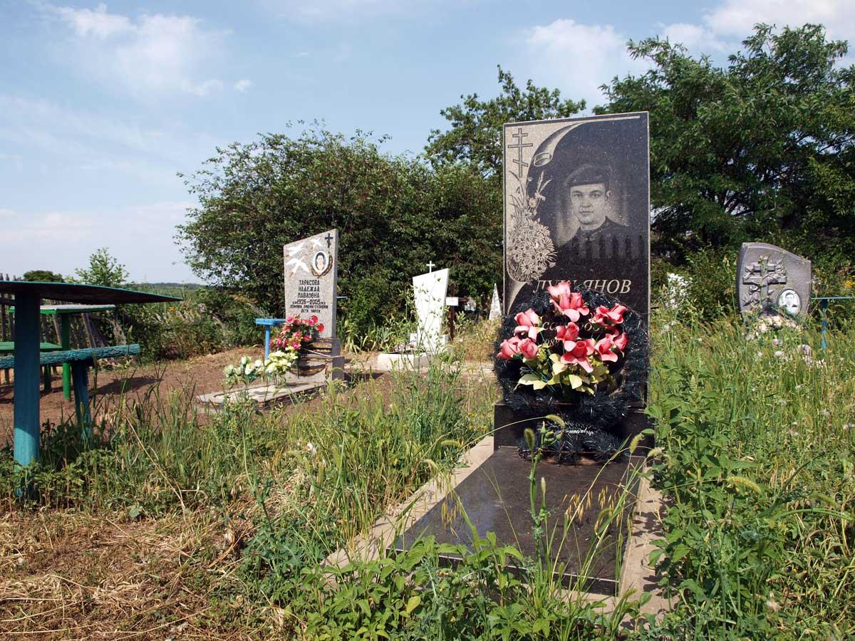 Могила Николая Лукьянова на кладбище на окраине Славянска