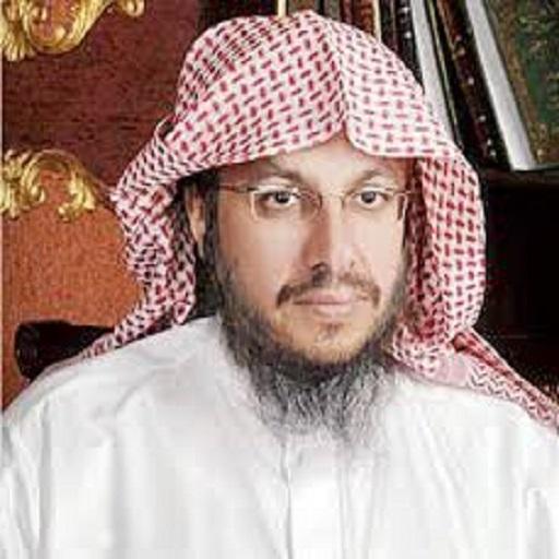 Quran by Abdul Aziz Al-Ahmad