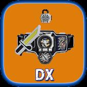 Tải DX Simulation for Gaim Henshin Belt 2018 APK