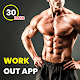 Daliy Home WorkOut : Gym Workout (30-Day) APK