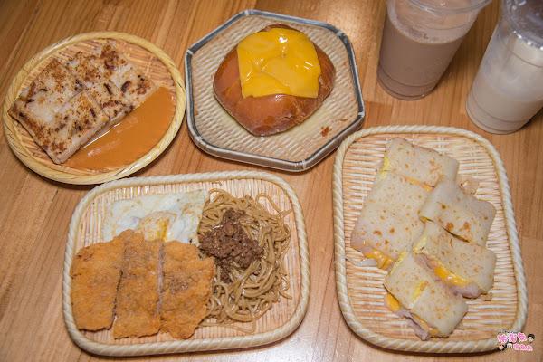 文青風銅板價宵夜推薦!現磨豆漿、手工蘿蔔糕及多種創意餐點