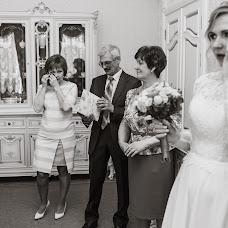 Wedding photographer Evgeniya Ryazanova (Ryazanovafoto). Photo of 21.04.2018