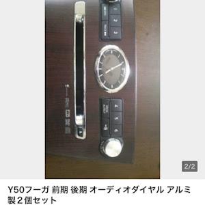 フーガ PY50 350GT TypeSのカスタム事例画像 早坂さんの2019年07月08日17:54の投稿