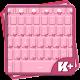 Pink Bow Keyboard (app)