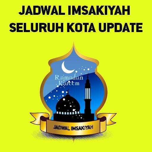 jadwal imsakiyah seluruh kota di indonesia