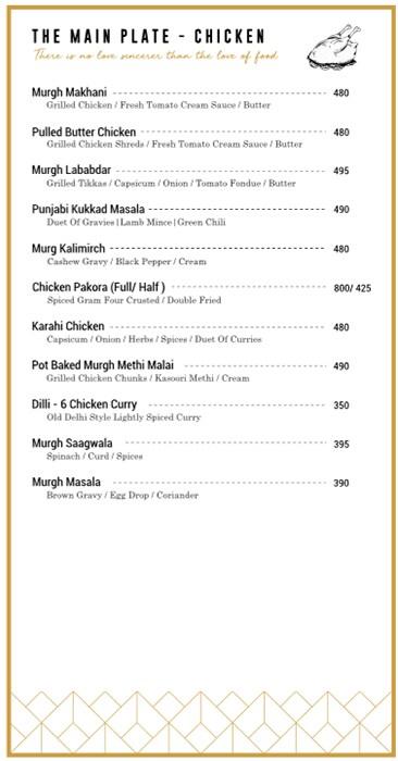 Moti Mahal Delux menu 1
