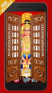 Ayyappa Door Lock Screen- screenshot thumbnail