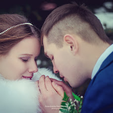 Wedding photographer Anastasiya Vorobeva (TasyaVorob). Photo of 11.02.2017