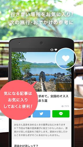 玩免費旅遊APP|下載RETRIP - リトリップ app不用錢|硬是要APP