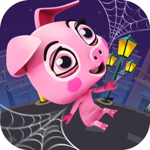 ロープ スイング ゲーム - フライングピッグ 冒險 App LOGO-硬是要APP
