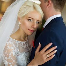 Wedding photographer Dmitriy Odincov (odintsov). Photo of 20.04.2016