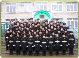 Первые кадеты Ястрембельской школы-интерната