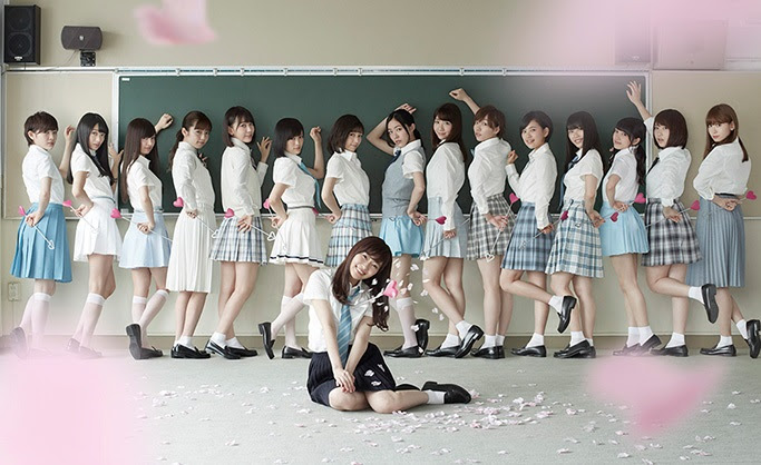 (DVDISO) AKB48 45th Single – LOVE TRIP