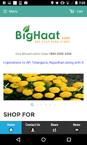 BigHaat screenshot 0