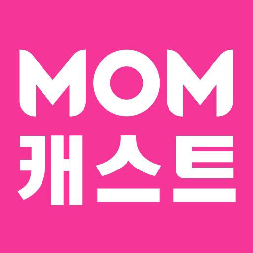 맘캐스트 - 임신, 출산, 육아 필수 앱