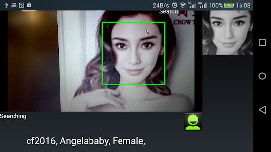 Face Recognition Screenshot