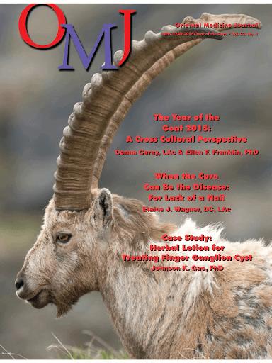 Oriental Medicine Journal