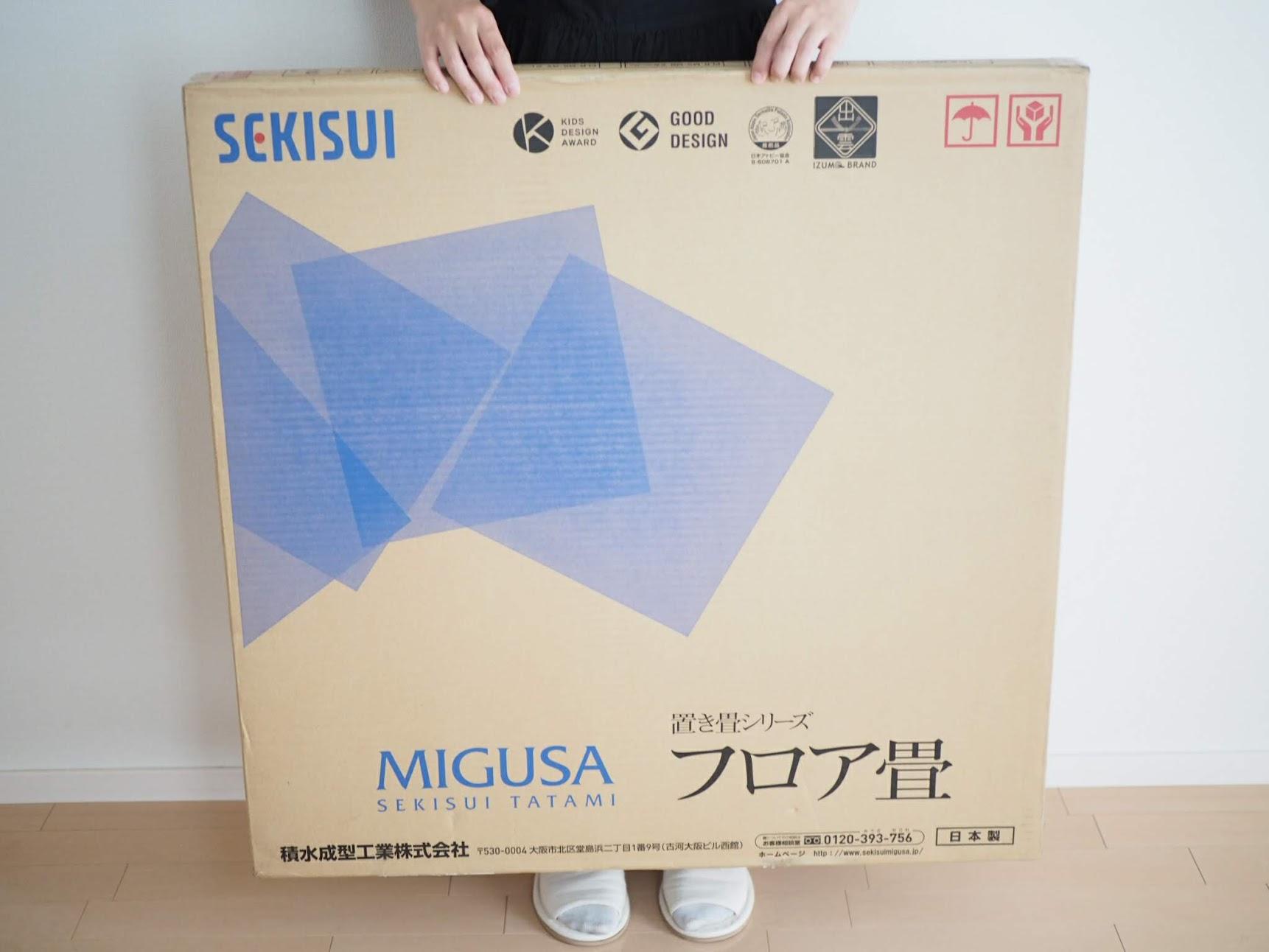 MIGUSAのパッケージ
