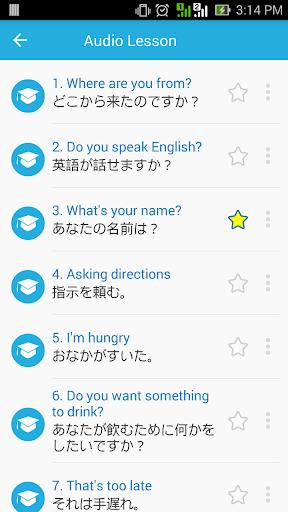 英語TFLATを学びます
