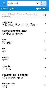 Bengalese-Italiano Dizionario - náhled