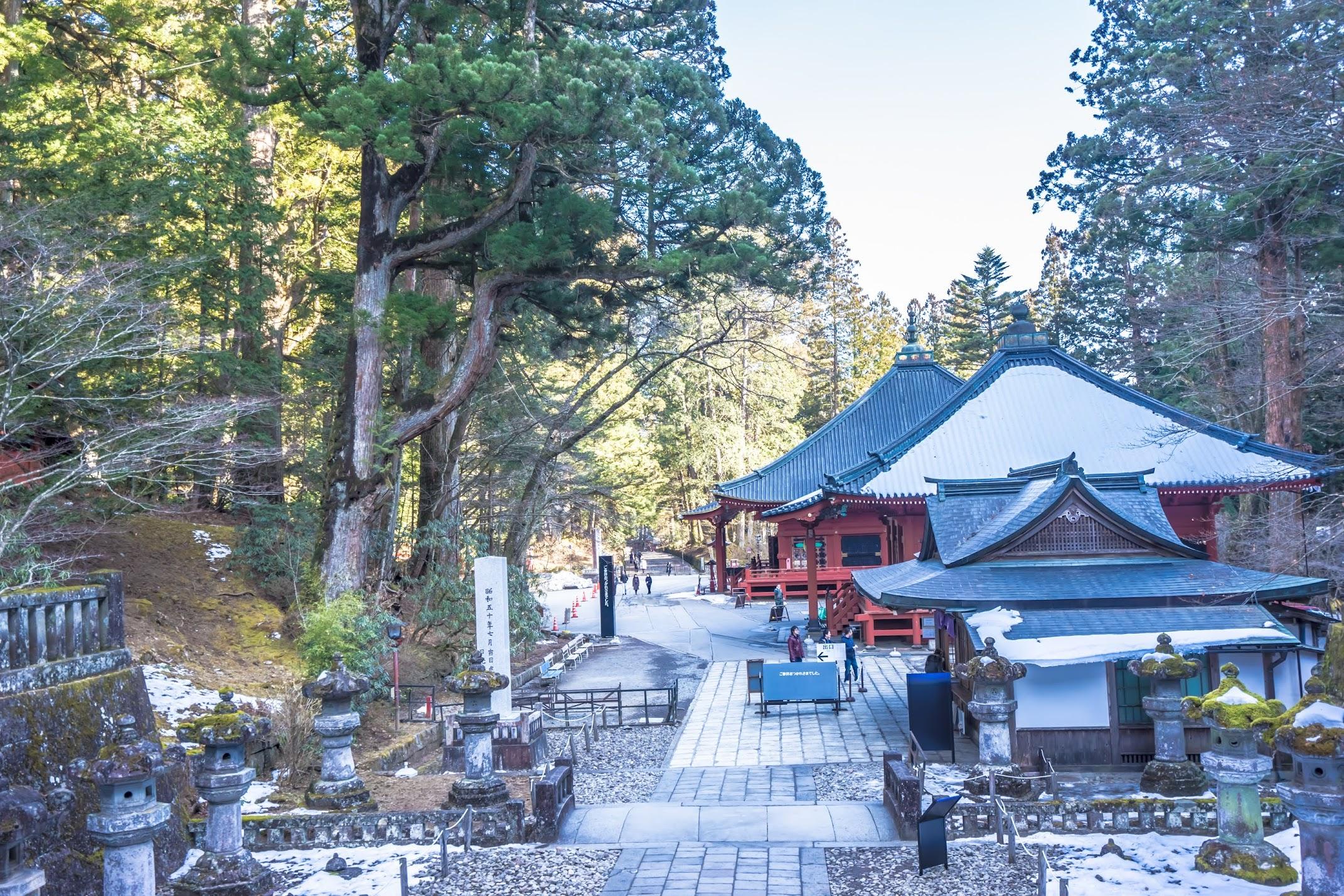 Nikko Taiyuin Nikkosan Rinno-Ji Temple2