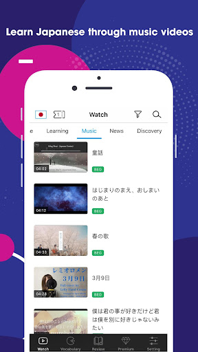 Listening Japanese, Chinese and English: Voiky screenshots 6
