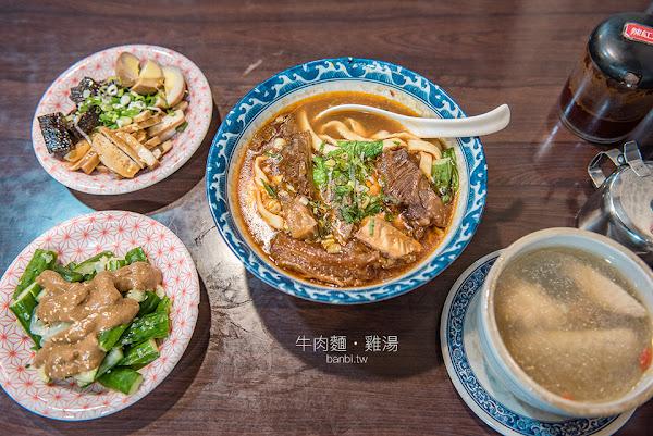 台北牛肉麵雞湯 市民敦化晚餐宵夜推薦!肉大塊湯好喝,讓人想再訪的美食
