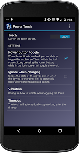 Power Button Torch- screenshot thumbnail
