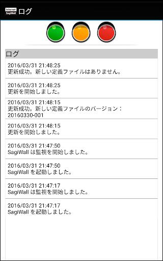 Internet SagiWall Varies with device Windows u7528 4