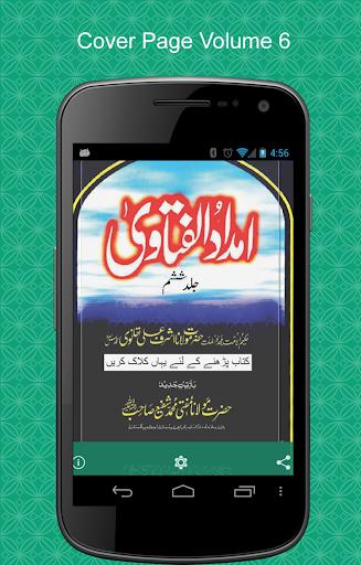 Imadadul Fatawa Vol-6