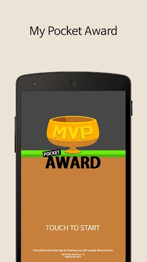 My Pocket Award