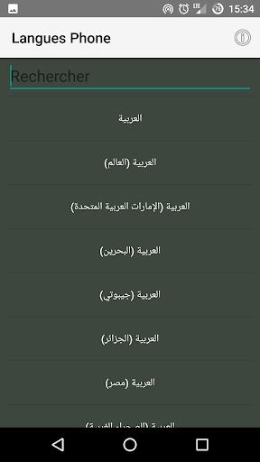 languages phone 1.0.2 screenshots 1