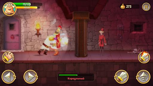 Три Богатыря. Приключения 1.6.9 screenshots 2