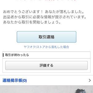 エアウェイブ GJ1 Gのカスタム事例画像 Katsu  Saiさんの2020年02月07日20:50の投稿