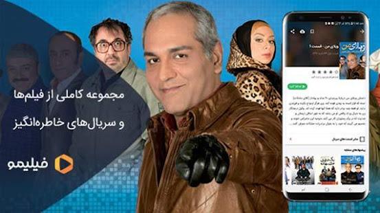 App Filimo APK for Windows Phone