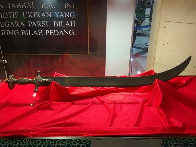 pedang Mu'Adz Ibn Jabal