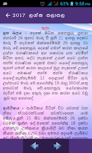 Sinhala Astrology Pro- screenshot thumbnail