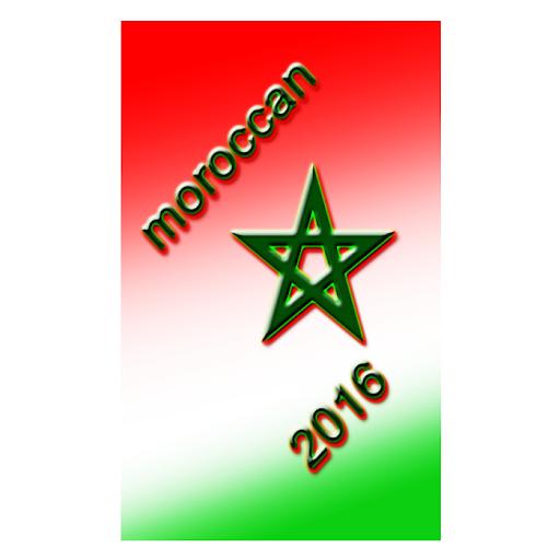 モロッコ歌2016