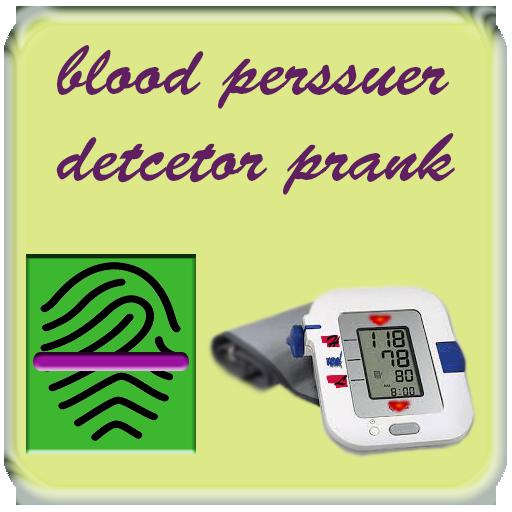 指血圧、いたずら 醫療 LOGO-玩APPs