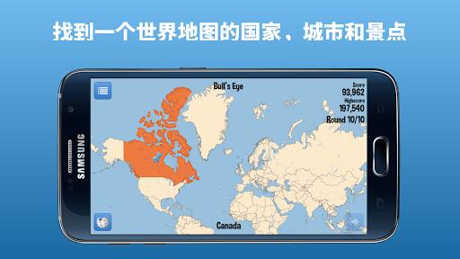 又在何方 Geography Quiz