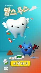 증강현실 AR 맘스투스 - Mom's Tooth - náhled